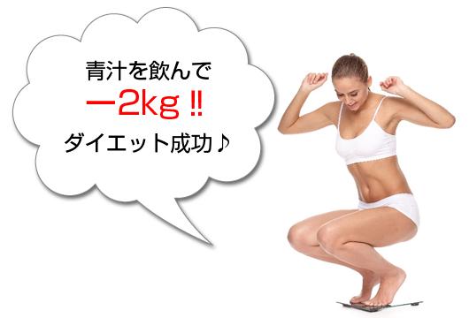 青汁-2kg