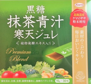 黒糖抹茶青汁 パッケージ