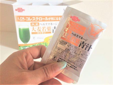大正製薬 大麦若葉青汁 キトサン